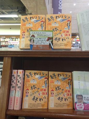 yubokuoogaki