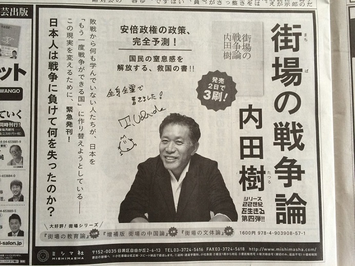 asahi20141026