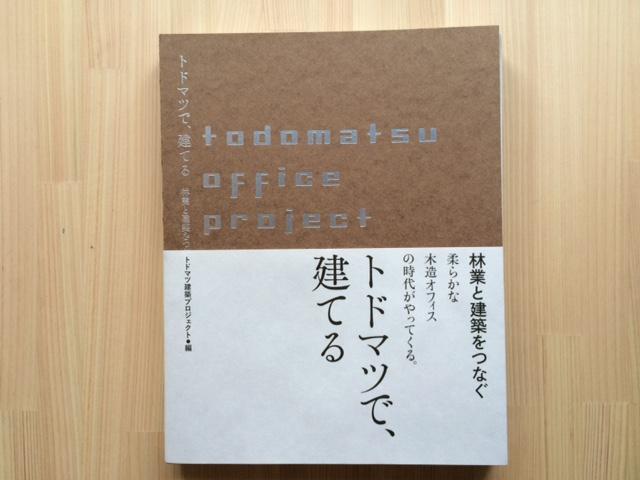 646bdbfe6e0d 株式会社ミシマ社のblog