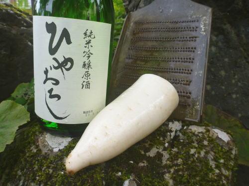 ひやおろし純米吟醸原酒