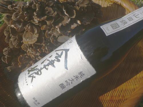 会津娘大吟醸酒