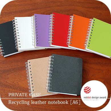 PRIVATE CASE/リサイクルレザーノートA5saizu