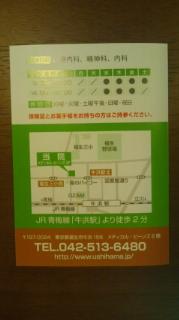 DVC00351.JPG