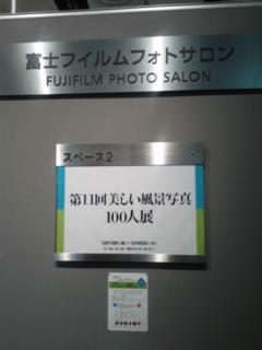 151226_162425.jpg