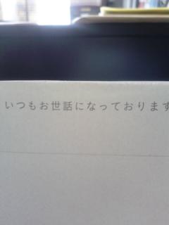 161021_095854.jpg