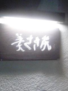 180627_195511.jpg