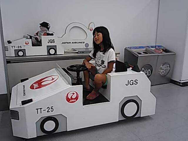 DSC_3769.JPG