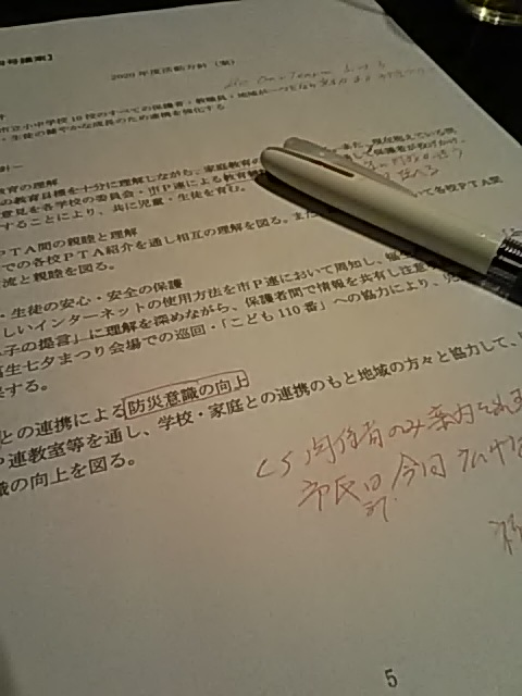 DSC_4945.JPG