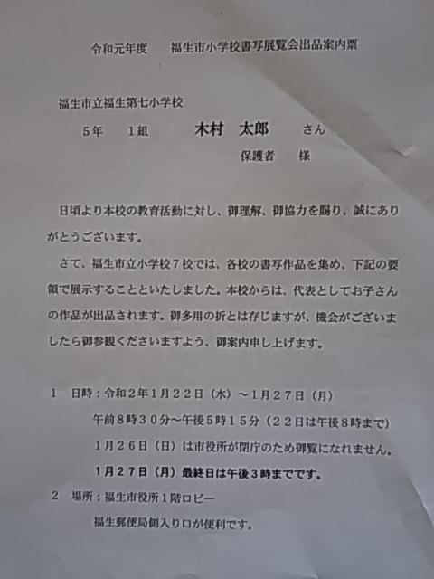 DSC_5029.JPG