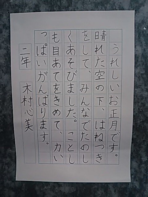 DSC_5066.JPG
