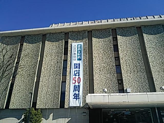 DSC_5191.JPG