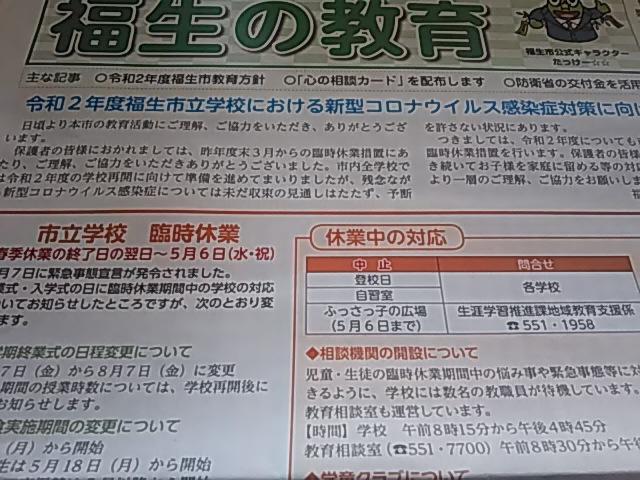 DSC_5420.JPG