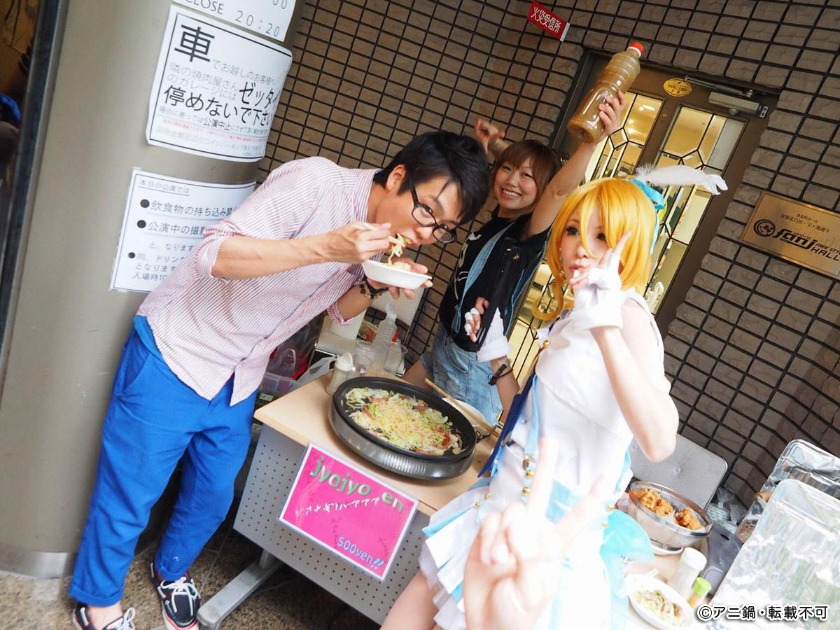 京都 アニ鍋 コスプレ写真000011474843.jpg
