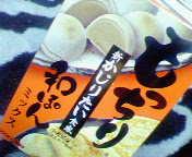 20060321_132074.jpg