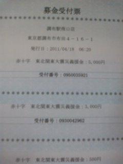 110418_0629~01.jpg
