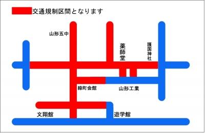 uekiichi25.jpg