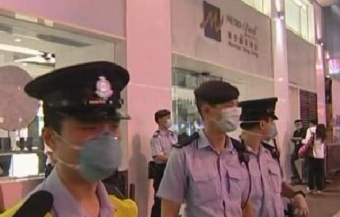 HKG swine flu