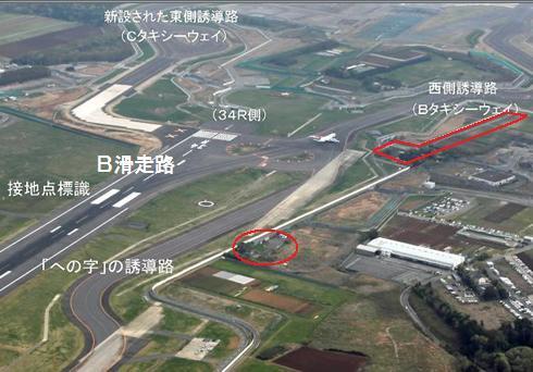 ホノルル空港の入国から出口までの地図と案内図 |  …