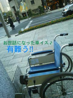 20131106_150543.jpg