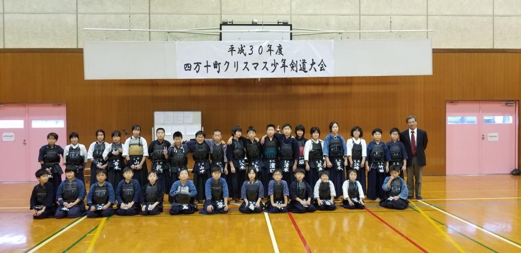 34名の少年少女剣士