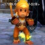 猿神2次形態特色