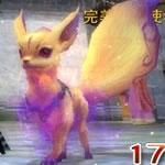 銀狐2次形態特色