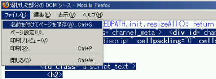 Feedpath Rabbitからのexportその5