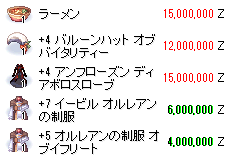 Graphics1322 魅力的な露店.png
