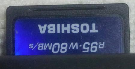 SDカードを挿した場合