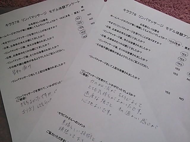 NEC_0812.JPG
