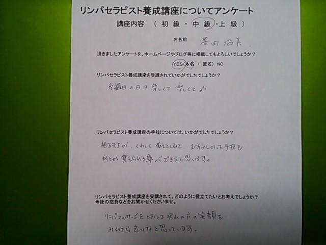 NEC_0833.JPG