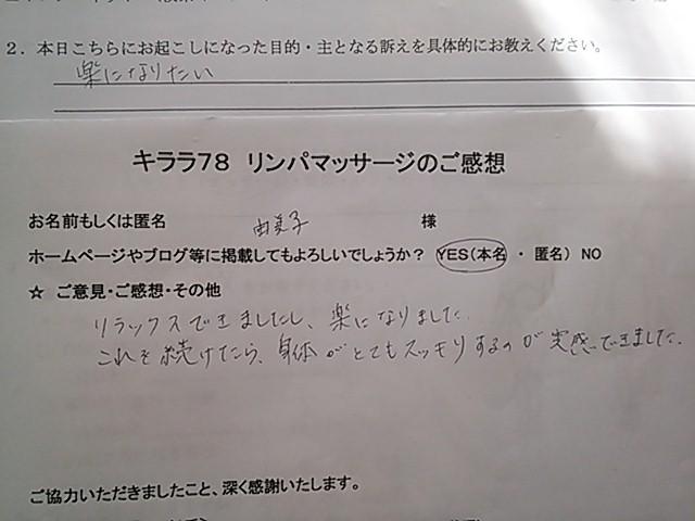 NEC_1062.JPG