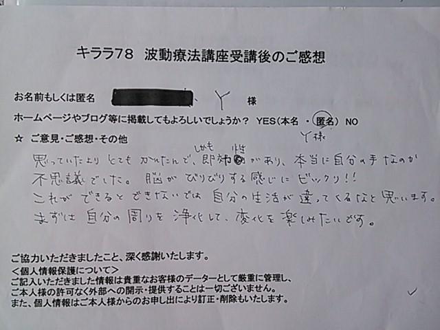 NEC_1132.JPG