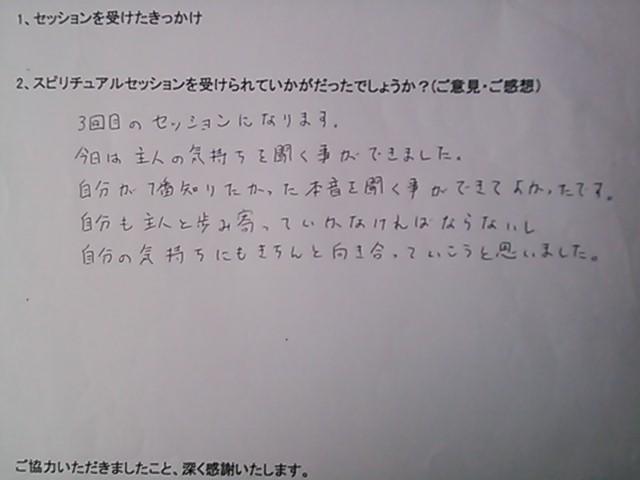 NEC_1987.JPG