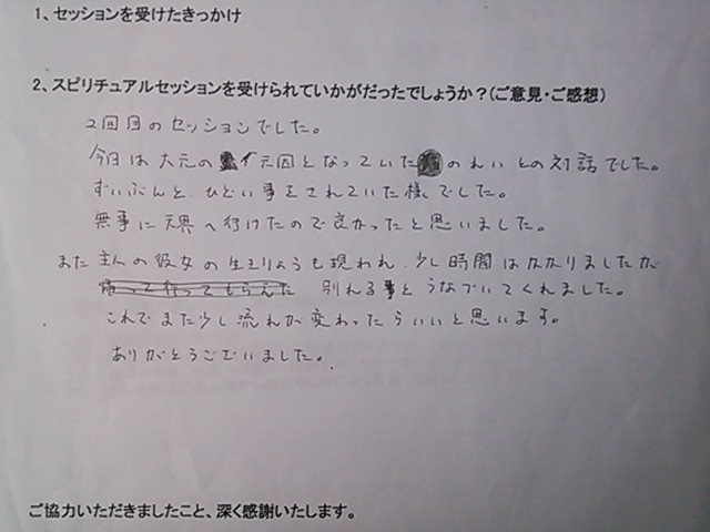 NEC_1986.JPG