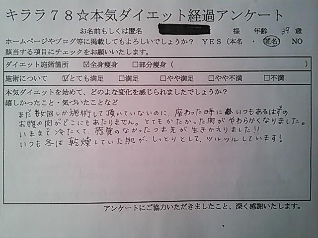NEC_2028.JPG