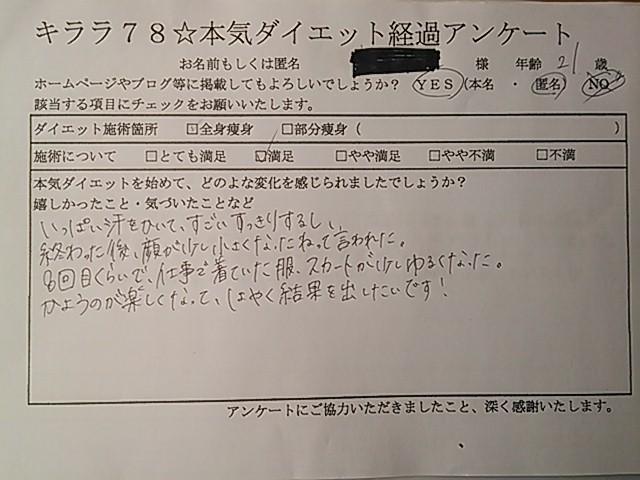 NEC_2027.JPG