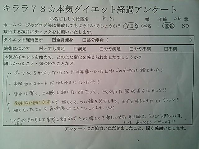 NEC_2029.JPG