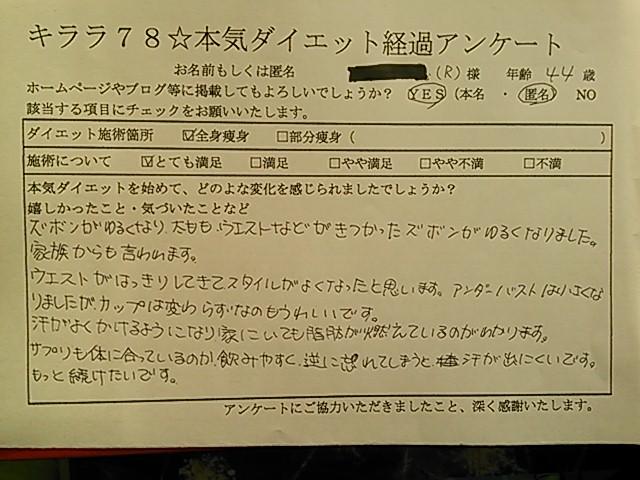 NEC_2145.JPG