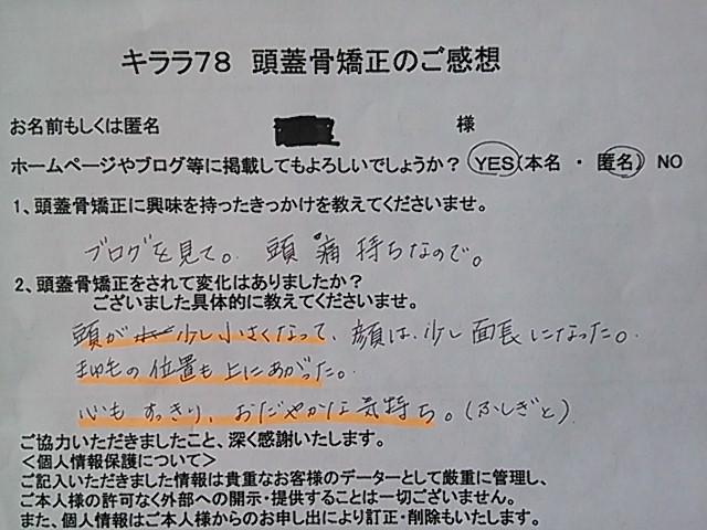 NEC_2410.JPG