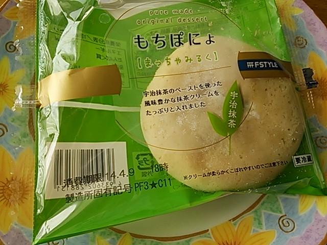 NEC_2430.JPG