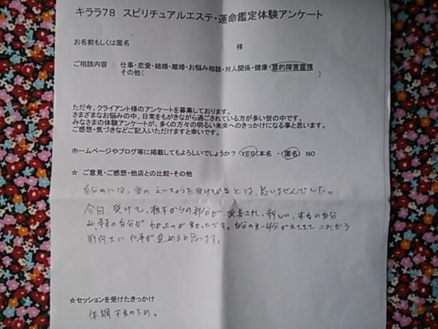 NEC_2446.JPG