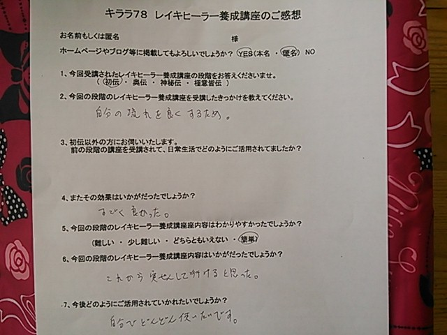 NEC_2442.JPG