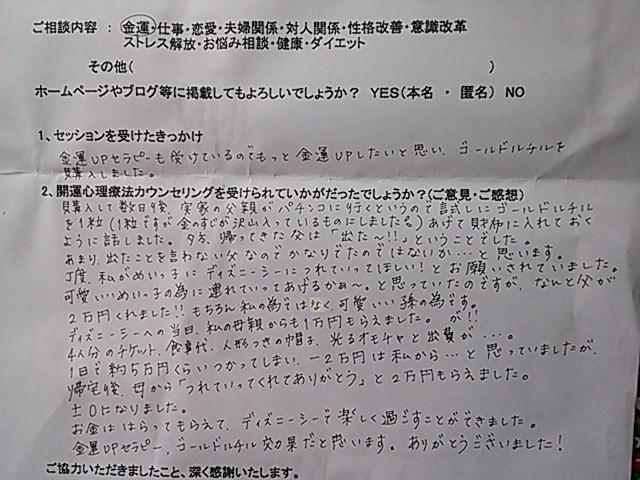 NEC_2550.JPG