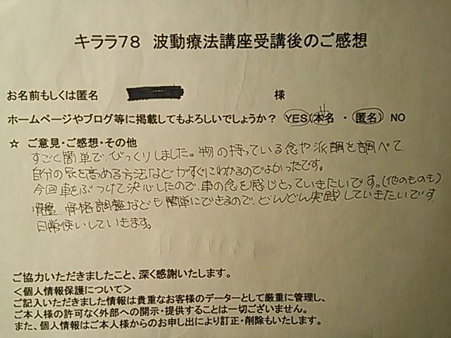 NEC_2566.JPG