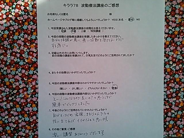 NEC_2570.JPG