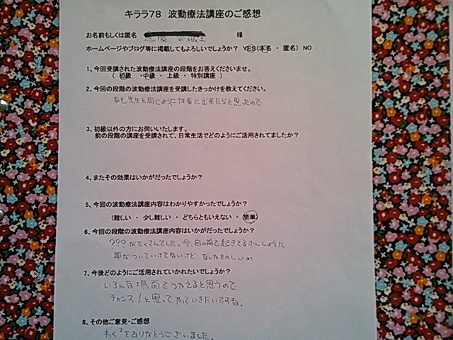 NEC_2568.JPG
