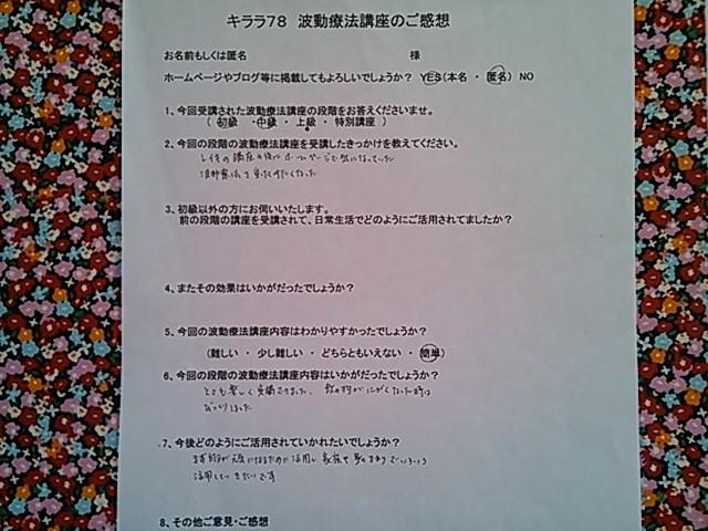 NEC_2569.JPG