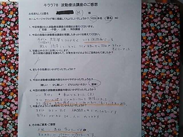 NEC_2588.JPG