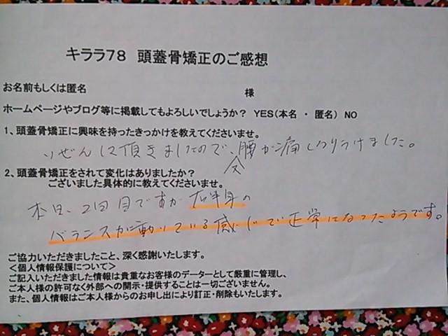 NEC_2602.JPG